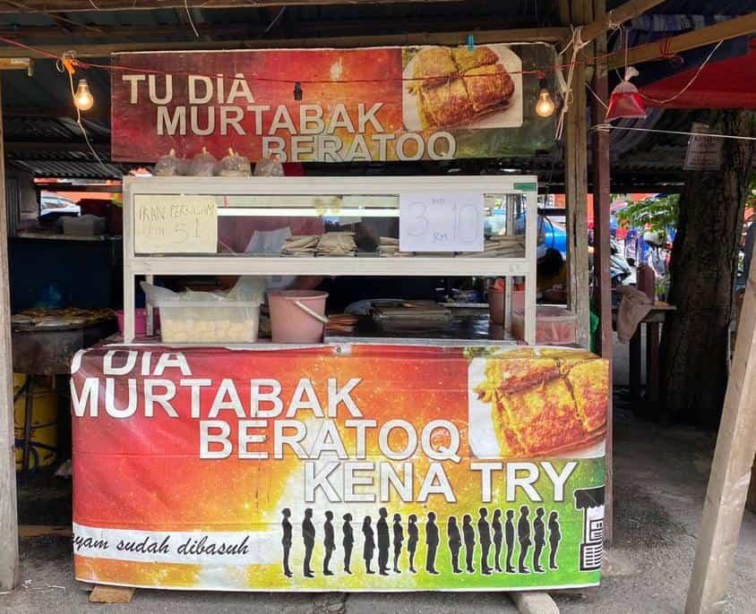 Murtabak, dan, Roti John, Bayan Lepas, Bazar, e-Bazar, e-Bazar, eBazar Ramadan, 2020